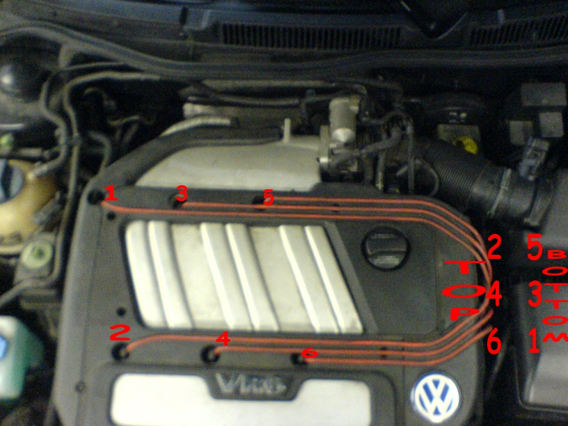 I Need A Diagram Of The Firing Order For A 2001 Volkswagen Jetta V6 2 8liter Gls