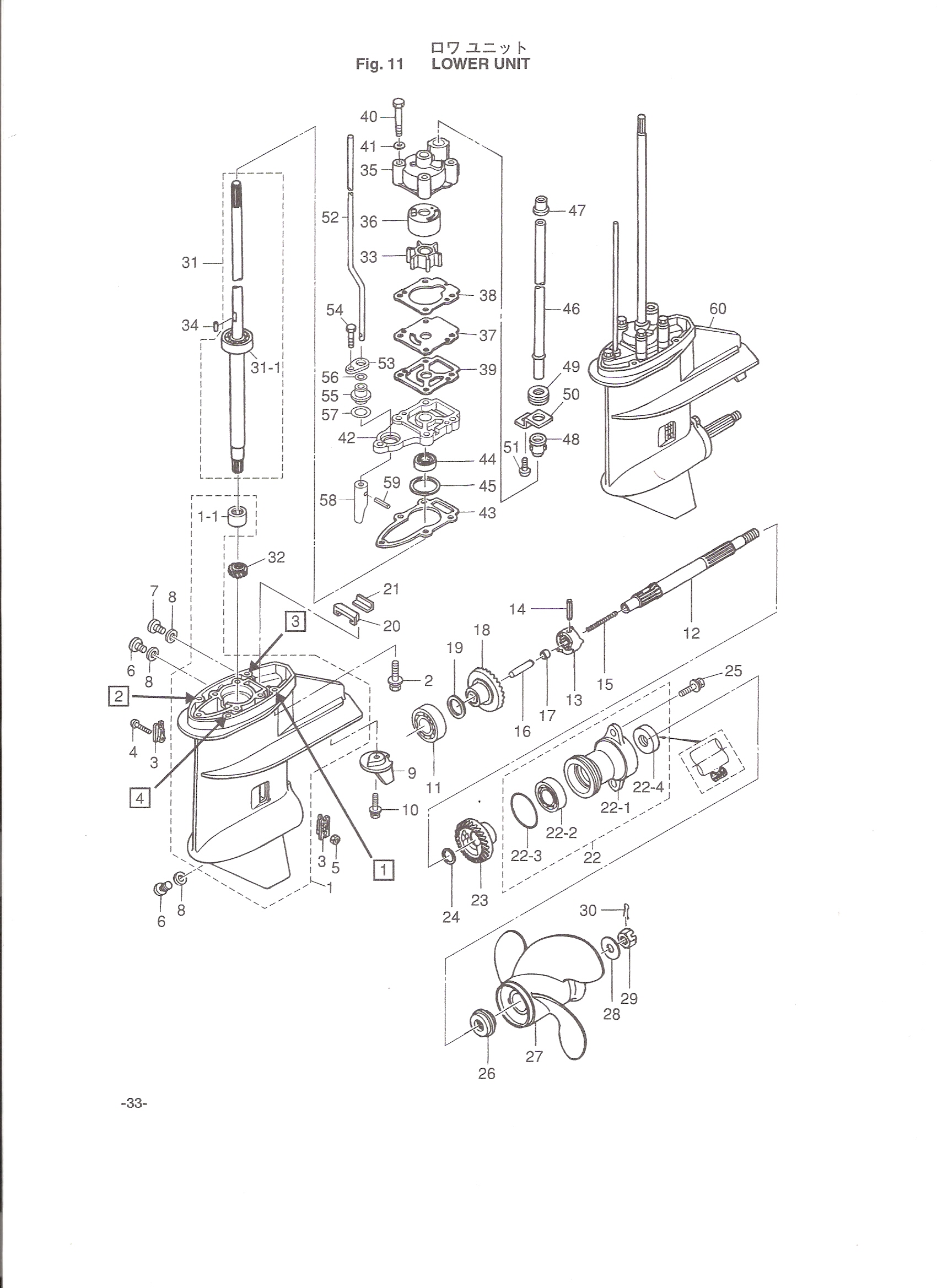 Please Supply Diagram Showing How To Service Leg Of 9 8hp Tohatsu 20 HP 4 Stroke Remote Steering Control Toyota Wiring Diagram On Be Sure To Shift The Gearcase Into Forward Prior To Starting The Removal The Shift Rod ( 52) Will Need To Be Disconnected From The Linkage In The Lower