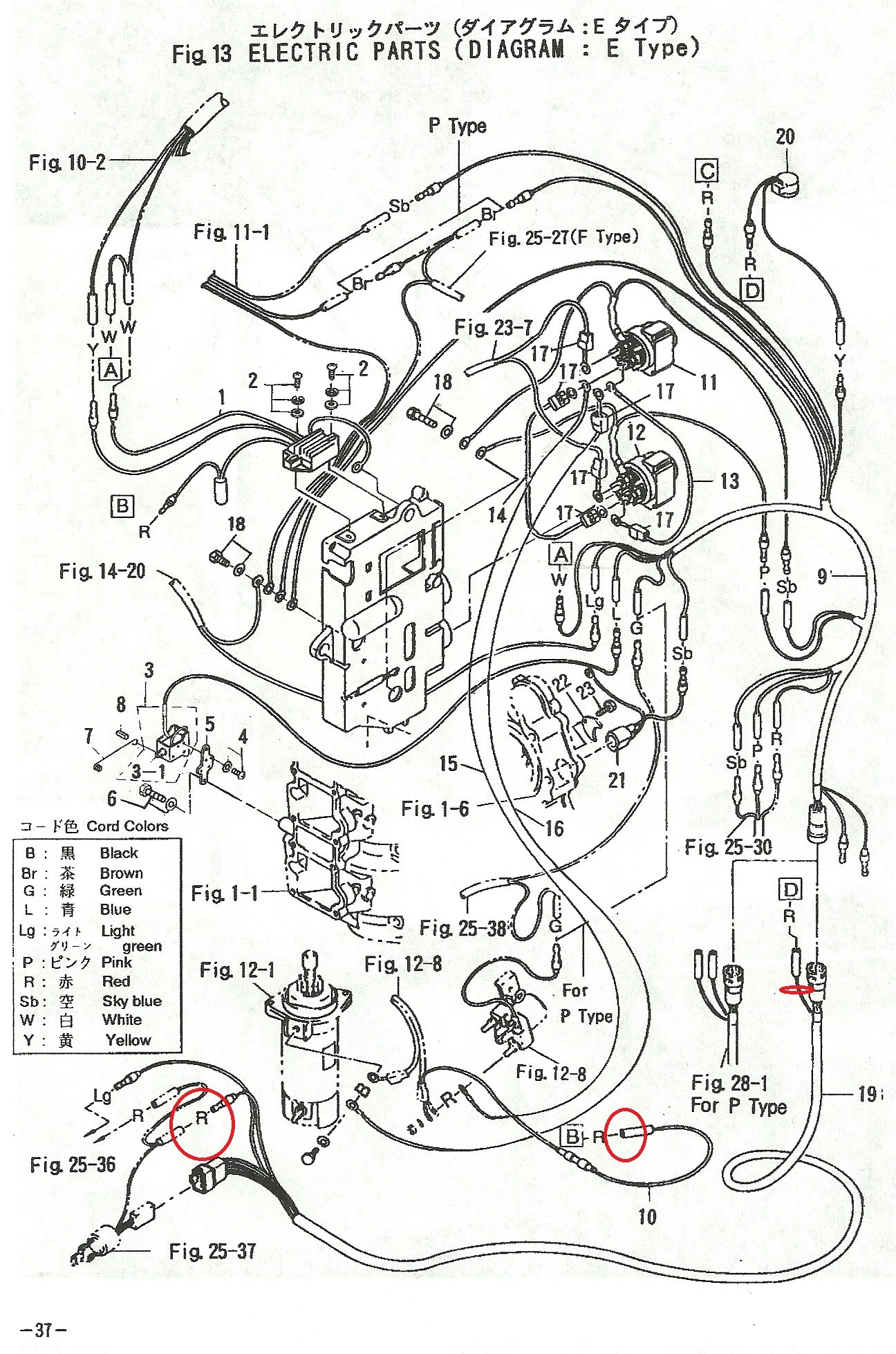 1994 tohatsu wiring harness   27 wiring diagram images
