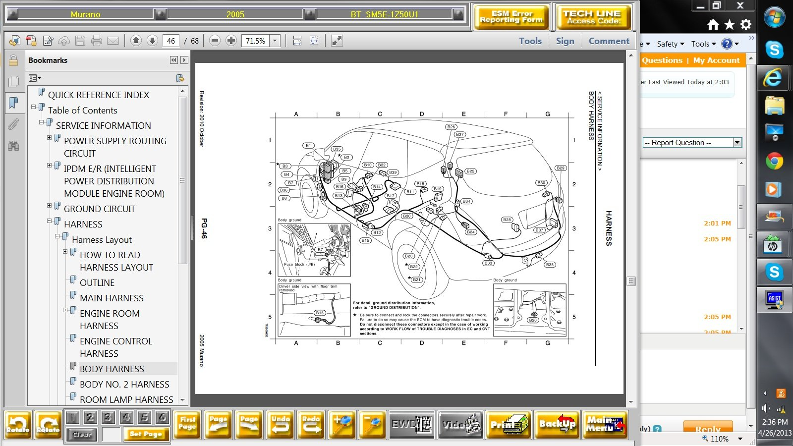 2005 Nissan Murano The Rear Hatch Release Does Not Work From 2013 Wiring Diagrams Full Size Image