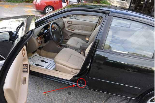 Location of Nissan Maxima Drivers Door Switch