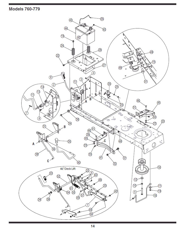 I have a 2007 Bolens lawn tractor and I need to replace the